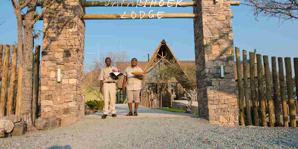 Lodge-Safari-entrance.jpg